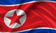 مسابقة رياضية كبيرة تنظمها كوريا الشمالية