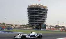 البحرين ستستضيف تجارب الموسم المقبل للفورمولا وان
