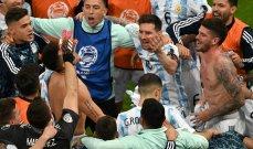 خاص: اصرار ميسي وتالق الحارس مارتينيز قطعا طربق النهائي امام كولومبيا