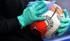 16 إصابة جديدة بفيروس كورونا في الدوري الانكليزي الممتاز