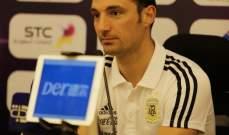 مدرب الأرجنتين يهنئ المنتخب العراقي على التنظيم الجيد رغم الرباعية