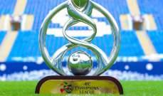 الدوحة تكمل استعداداتها لاستضافة دوري أبطال آسيا