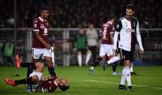 رونالدو يسعى إلى تحقيق رقم تاريخي في مواجهة تورينو