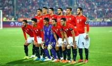مصر بطلة افريقيا تحت 23 عام بفوزها على ساحل العاج
