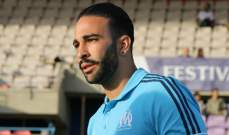 عادل رامي ينتقد الاتحاد الفرنسي لكرة القدم