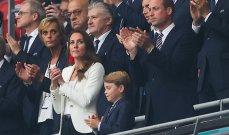 الامير ويليام وزوجته: خسارة انكلترا في النهائي امر يفطر القلب