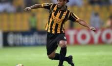 رومارينهو افضل لاعب وهدف جوليانو الافضل في اياب دور ال16 بابطال آسيا
