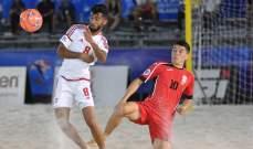 مدرب قرغيزستان : منتخب الإمارات من أقوى الفرق في الكرة الشاطئية