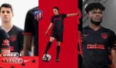 اتلتيكو مدريد يسدل الستار عن قميصه الثاني