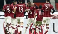 إحصاءات من مباراة ميلان - يوفنتوس