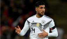 استدعاء ايمري كان إلى تشكيلة المنتخب الألماني