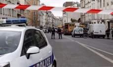 اصابة 7 اشخاص في اول حادث امني خلال المونديال