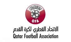 خطوة قطرية جديدة نحو استضافة كأس آسيا 2027