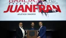 خوانفران يرحل عن اتلتيكو مدريد
