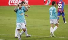 الليغا: ريال سوسيداد يعمق جراح اسبانيول وفوز اوساسونا على ايبار