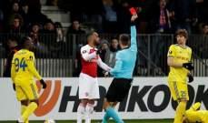 ارسنال يخسر لاكازيت في الدوري الاوروبي