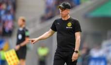 شتوغر : مباراة هوفنهايم كانت الأخيرة لي مع دورتموند
