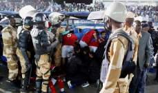 الهلال السوداني يقدّم شكوى ضد حكم مباراة الأهلي
