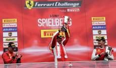 السائق تاني حنا يتألق ويحرز المركز الأول في النمسا