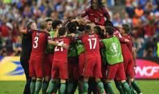 البرتغال تمسح دموع رونالدو وتنتزع اللقب من براثن فرنسا