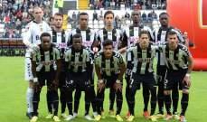 كأس البرتغال: ناسيونال يسقط برباعية أمام اسوش دي فيريرا
