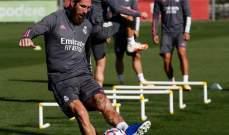 انباء سارة لـ ريال مدريد في التدريبات