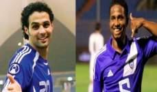 القحطاني:استحقينا الفوز بالكأس..الشمراني: الروح بين اللاعبين سبب الفوز