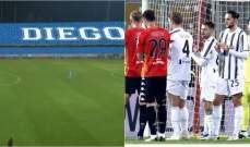 تكريم مارادونا في الدقيقة 10 من مباريات الدوري الايطالي