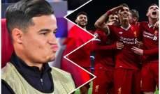 كوتينيو يتعرض للسخرية بعد خروج برشلونة من دوري الابطال