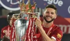 لالانا: هندرسون يستحق ان يكون قائدا لـ ليفربول