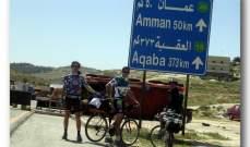 بسام عماد: نحن بحاجة للدعم كي ننشر ثقافة رياضة الدراجات الهوائية