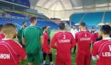 منتخب لبنان يجري أول حصة تدريبية على ملعب روبينا ستاديوم