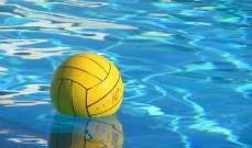 تحديد موعد انطلاق بطولة لبنان لكرة الماء