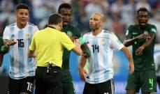 العلامة الكاملة للحكم شاكيرالذي خاض مباراة الارجنتين ونيجيريا