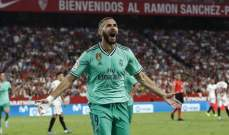 ريال مدريد يتصدر الدوري الإسباني بفوز صعب على اشبيلية