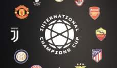 قرعة كأس الابطال الدولية تسفر عن مواجهة نارية
