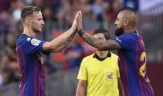 برشلونة يستعد للتخلي عن راكيتيتش او فيدال