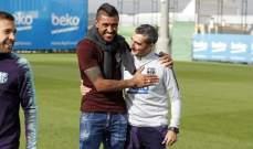 باولينيو: برشلونة دائماً في قلبي