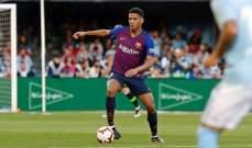 مدافع برشلونة مطلوب في واتفورد