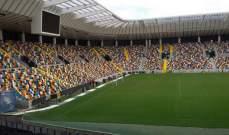 الاتحاد الايطالي يختار الملعبين الذين سيستضيفان مباراتي بارما وليشتنشتاين