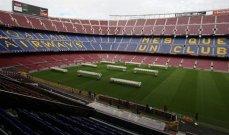 برشلونة يجدد عشب الكامب نو