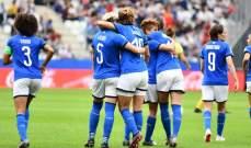 كاس العالم للسيدات: ايطاليا تكتسح جامايكا وتضع قدمًا في الدور الـ16