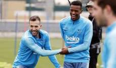 انباء سارة لـ برشلونة