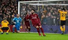 ليفربول يقهر ولفرهامبتون و يفك شيفرة ملعب المولينوكس