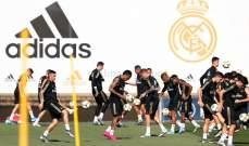 ريال مدريد يواصل تدريباته بتواجد الثلاثي اللاتيني