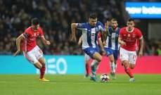 الدوري البرتغالي يحدد مواعيد إستئناف النشاط