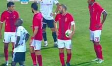اشكال في مباراة الاهلي المصري على طريقة نيمار كافاني