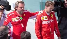 فيتيل يتفادى عقوبة فورة غضبه بعد إنتهاء السباق الكندي