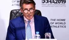 رئيس الإتحاد الدولي للقوى يحذّر الرياضيين من تدمير السمعة