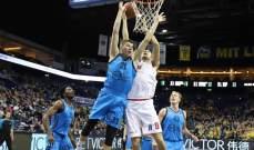 بطولة يوروكاب لكرة السلة : البا برلين يسقط موناكو واولم يحسم ديربي المانيا
